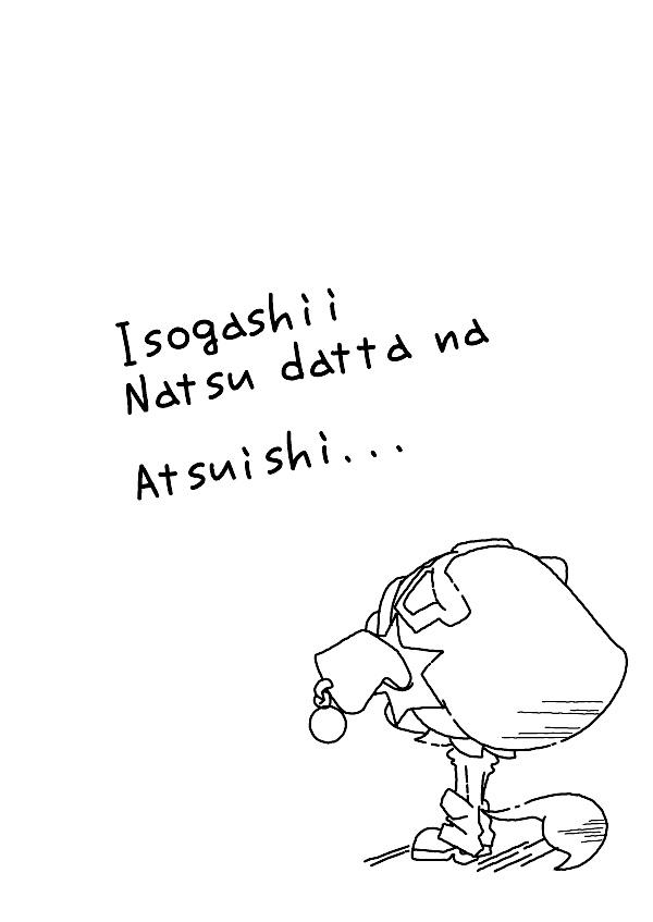 カゲチヨの「役に立たぬ血統書は腹の足しにもならねぇ!」ブログ-after_thelive