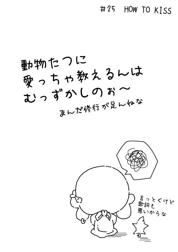 カゲチヨの「役に立たぬ血統書は腹の足しにもならねぇ!」ブログ-02after25