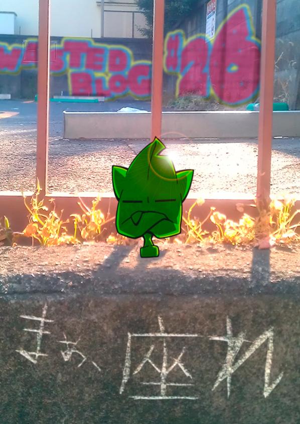 カゲチヨの「役に立たぬ血統書は腹の足しにもならねぇ!」ブログ-02JACKET26