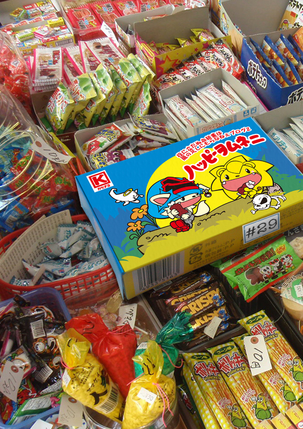 カゲチヨの「役に立たぬ血統書は腹の足しにもならねぇ!」ブログ-02JACEKT29