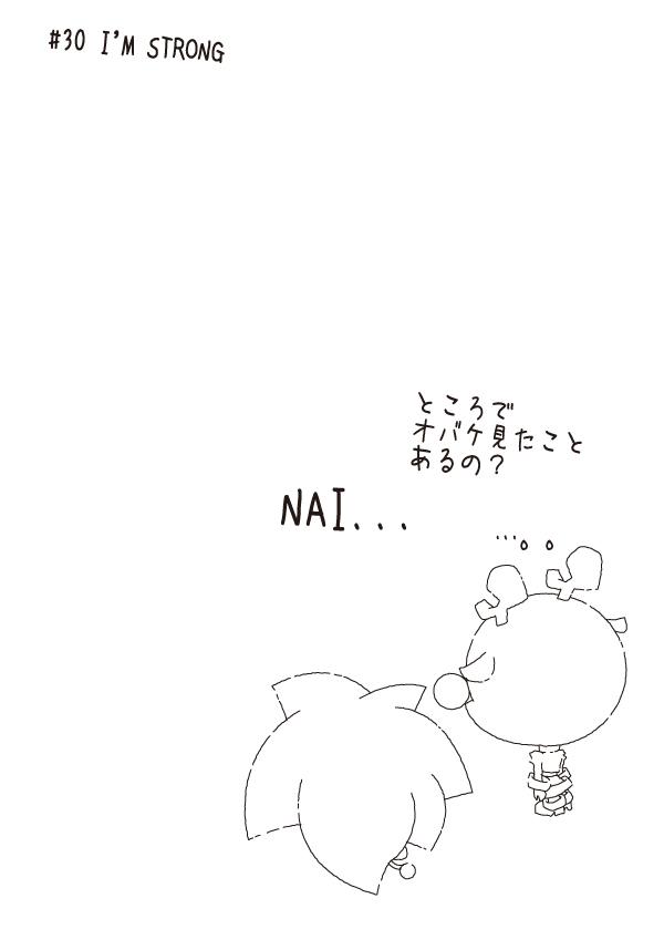 カゲチヨの「役に立たぬ血統書は腹の足しにもならねぇ!」ブログ-02AFTER30