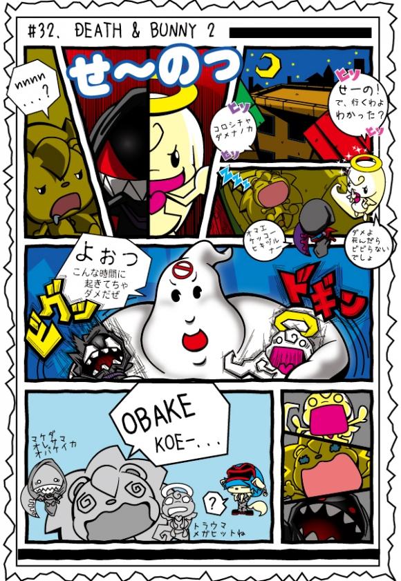 カゲチヨの「役に立たぬ血統書は腹の足しにもならねぇ!」ブログ-02blog32