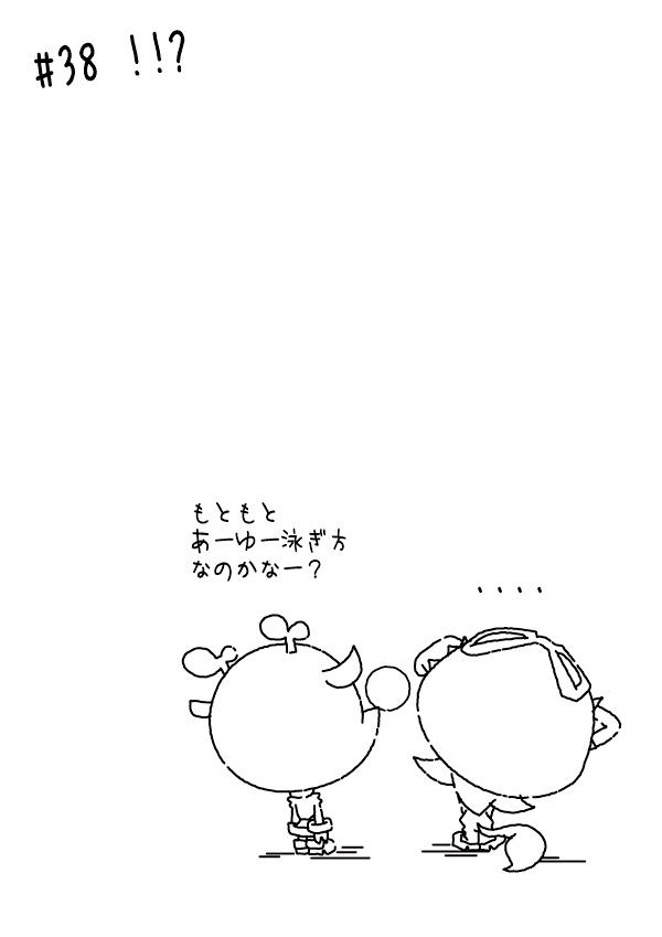 カゲチヨの「役に立たぬ血統書は腹の足しにもならねぇ!」ブログ-02after38