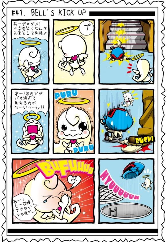 カゲチヨの「役に立たぬ血統書は腹の足しにもならねぇ!」ブログ-02blog41