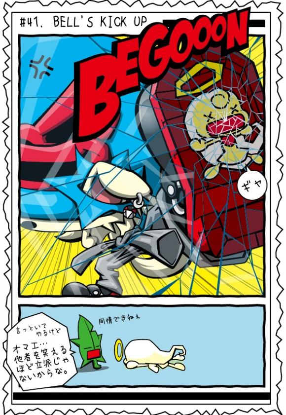 カゲチヨの「役に立たぬ血統書は腹の足しにもならねぇ!」ブログ-02blog41_02