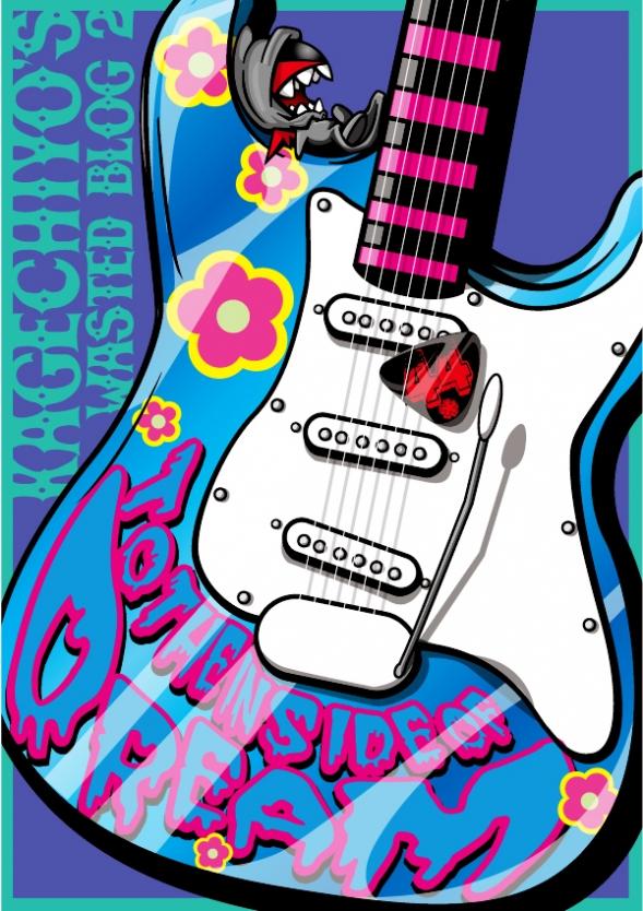 カゲチヨの「役に立たぬ血統書は腹の足しにもならねぇ!」ブログ-02jacket44