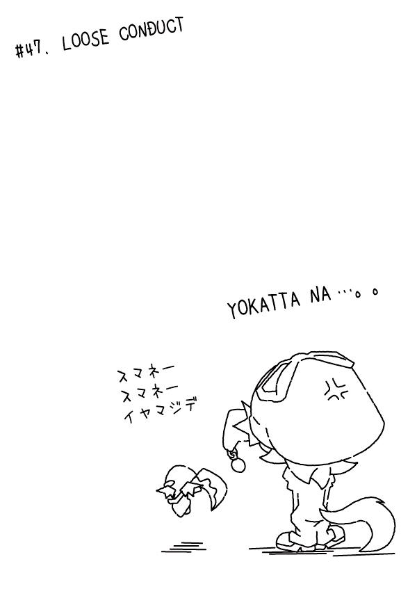 カゲチヨの「役に立たぬ血統書は腹の足しにもならねぇ!」ブログ-02AFTER47