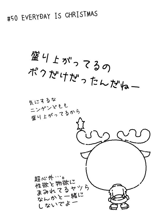 カゲチヨの「役に立たぬ血統書は腹の足しにもならねぇ!」ブログ-02AFTER50