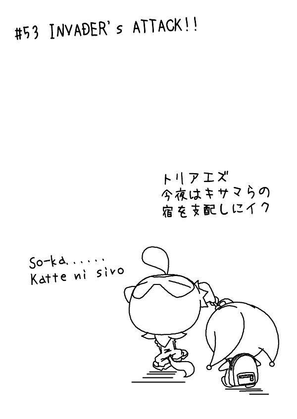 カゲチヨの「役に立たぬ血統書は腹の足しにもならねぇ!」ブログ-02AFTER53