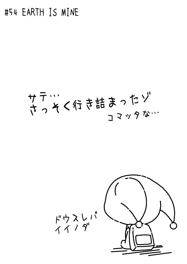 カゲチヨの「役に立たぬ血統書は腹の足しにもならねぇ!」ブログ-02AFTER54