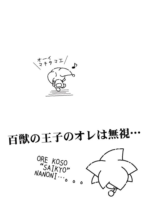 カゲチヨの「役に立たぬ血統書は腹の足しにもならねぇ!」ブログ-02after55