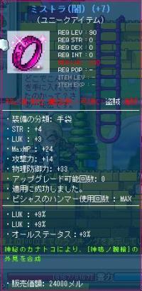 m392.jpg