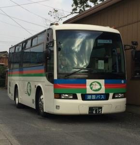 近江トラベルバス