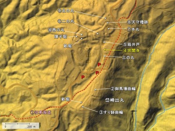 山中城地形図