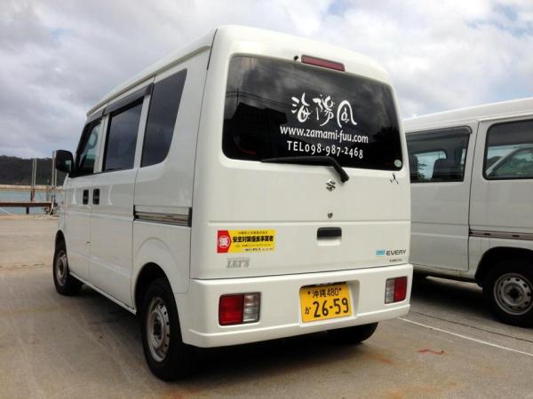 kens-3943.jpg