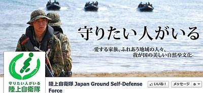 japand.jpg