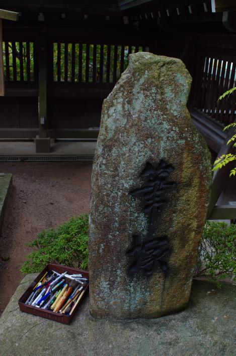 2014年10月19~21日 高山 053
