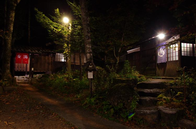 2014年10月19~21日 高山 058