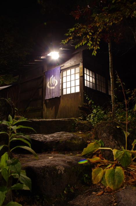 2014年10月19~21日 高山 062