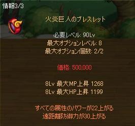 2013053104544835b.jpg