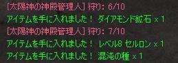 20130630044154f6f.jpg