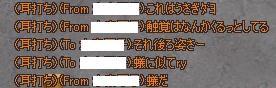 20131022151658aed.jpg