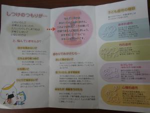 DSC04228_convert_20131113153809.jpg