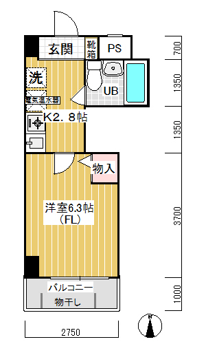 栗泉堂ビル604ブログ用