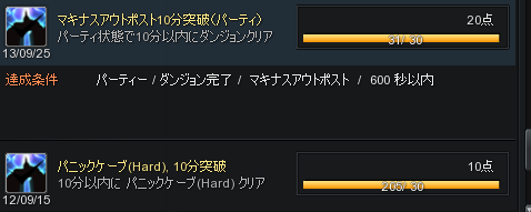 2013-09-25 01_10_31-CABAL