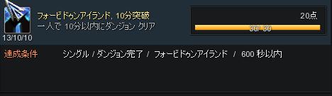2013-10-10 04_24_31-CABAL