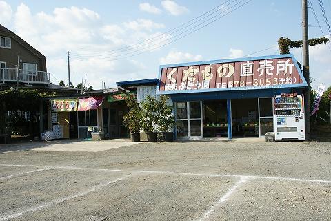 加賀屋果樹園DSC04007