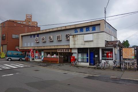 北海道新幹線列車駅12