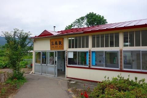 北海道新幹線列車駅15