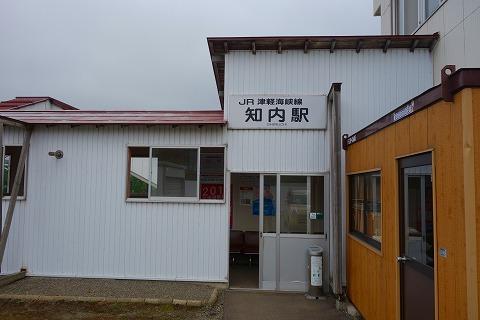北海道新幹線列車駅21