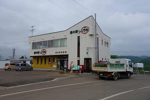 北海道新幹線列車駅22