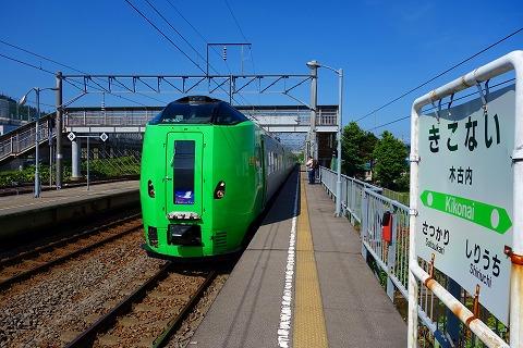 北海道新幹線列車駅31