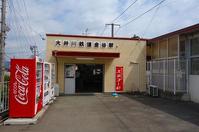 大井川鉄道03