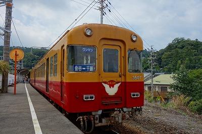 大井川鉄道04