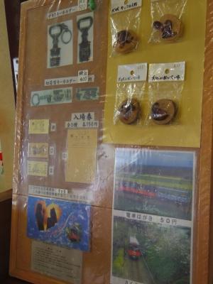銚子電鉄犬吠駅5