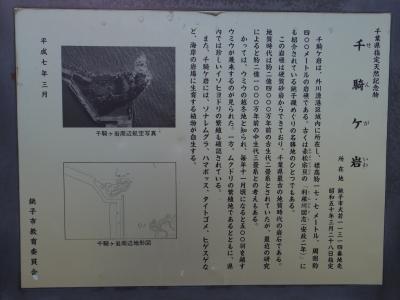 千騎ケ岩2