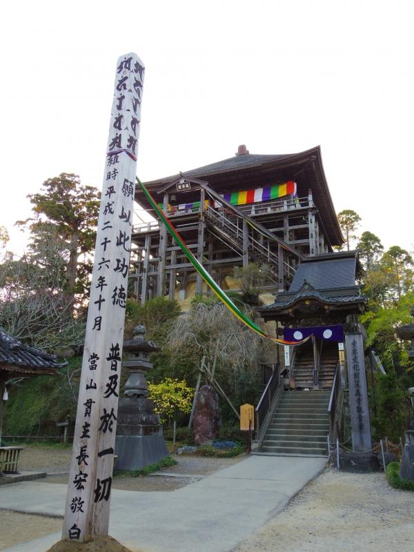 笠森寺14