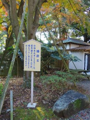 高蔵寺10