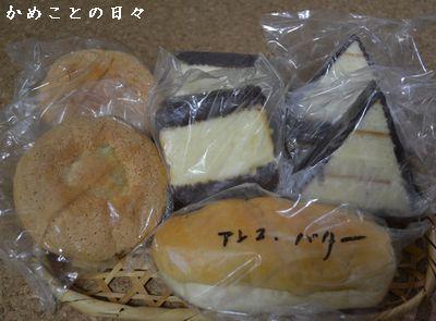 DSC_0493-cake.jpg