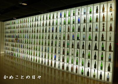 P1070982-sake.jpg