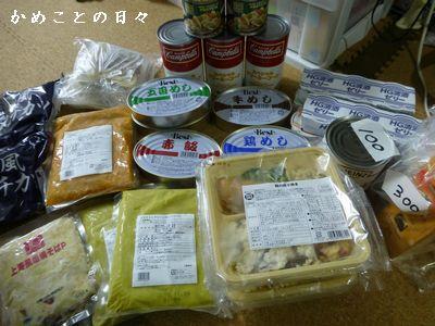 P1080031-food.jpg