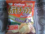 これを食べればオーストラリア気分??