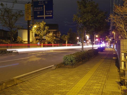 IMGP1312.jpg