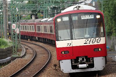京急2100形-7