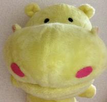 Hippo1998922