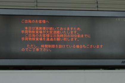 _MG_9451_20141207231023d3c.jpg